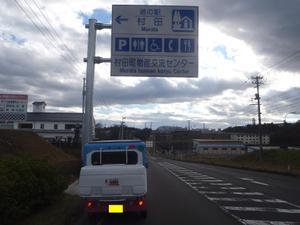 Pc120078