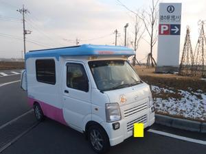 P2090172